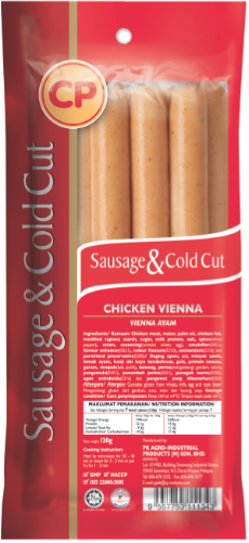 CP Chicken Vienna: Full-flavoured of high quality chicken meat marinated in aromatic spices