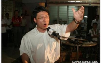 Who is Nga Kor Ming (倪可敏)?