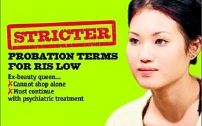 Ris Low to retake exam, undergo stricter probation laws