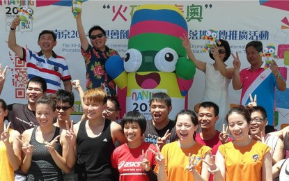 Nanjing 2014 Youth Olympic Games Essay Competition