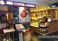 JBM Coffee & Dining @ Raffles Place