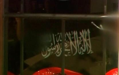 Sydney Siege Hostage Video Demands
