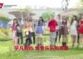 Cross-Straits Politicians Music Video Battle: Victor Lye Thiam Fatt (Singapore) vs Frankie Gan Joon Zin (Malaysia)
