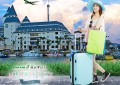 Are You the New Taipei City Traveller?