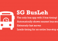 SG BusLeh – A Beautiful Bus App That REALLY Helps You Save Time