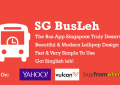 SG BusLeh – The Only Bus App You Ever Need
