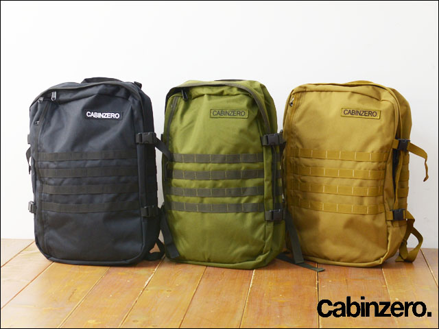 GIVEAWAY] I found the best lightweight, maximum storage cabin bag ...