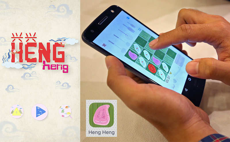 """Teochew Festival 2016 – Download & Play the """"Heng Heng"""" Mobile Game App and Win Attractive Prizes (worth over $8,000)!"""
