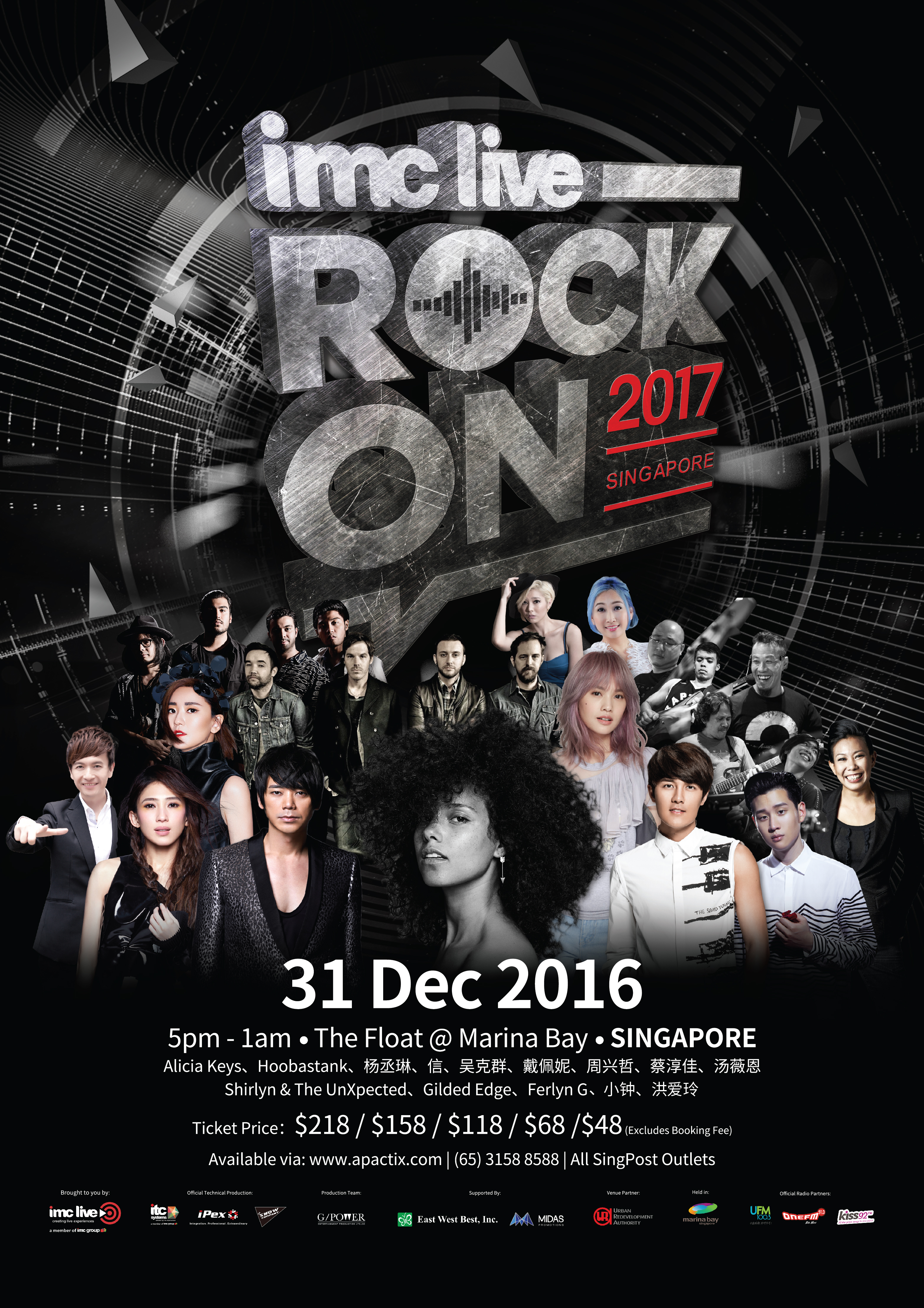 rock-on-2017-poster