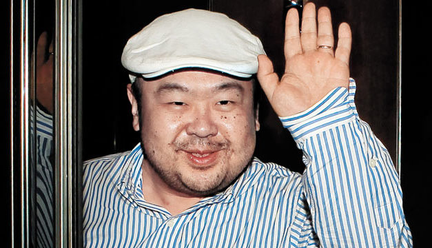 Ten Things About Kim Jong-un's Exiled Half-Brother Kim Jong-nam, Who's Killed in Malaysia