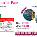 Hankyu and Hanshin Tourist Pass: Travel Around Japan on Less Than S$10