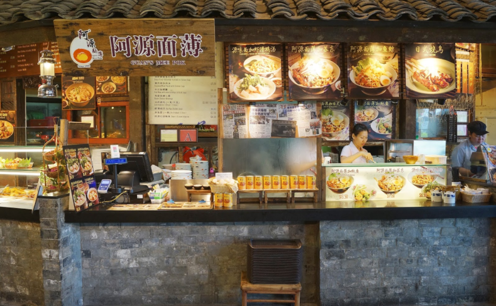 8 Must-Try Local Favourites at the Revamped Food Republic in Vivocity - Alvinology