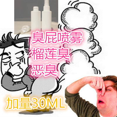 12 Ridiculously Funny Things You Can Buy On Taobao - Alvinology
