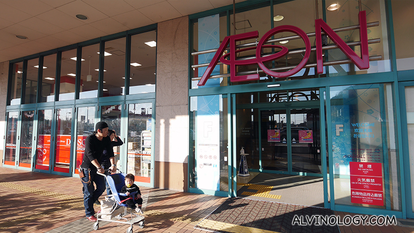 Last minute shopping guide near Tokyo Narita Airport to get all the souvenirs you need from Japan - Alvinology