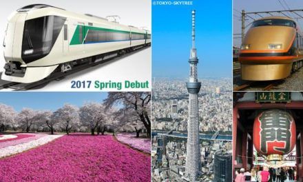 Off The Beaten Path: New Unlimited Railway Passes Lets You Tour Japan's 'Lesser Known' Attractions