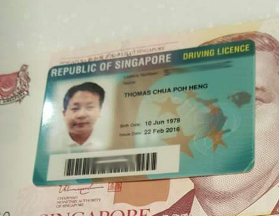 Thomas Chua - Driving License