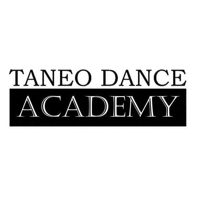 Insider's Guide To The Top 5 Dance Schools in Singapore (2018)