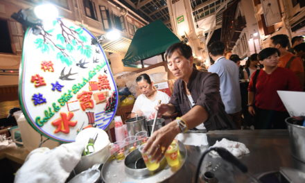 Singapore Food Festival: 50 cents local treats, hawker food and salted egg Shiok