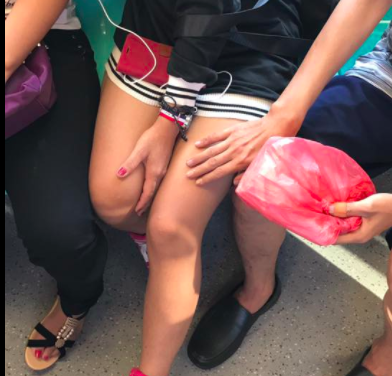Sexual harasser on MRT East West Line touches young girl, gets away