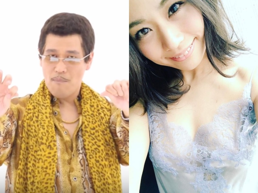 Pen-Pineapple-Apple-Pen singer marries swimsuit model girlfriend - Alvinology