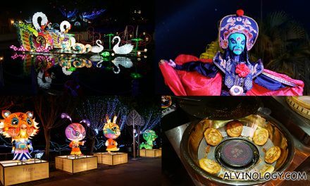 3D Light Show, Chinese Lanterns, Face Off (变脸) performance, Sichuan cuisine – don't miss the Golden Autumn Celebrations at Resorts World Sentosa