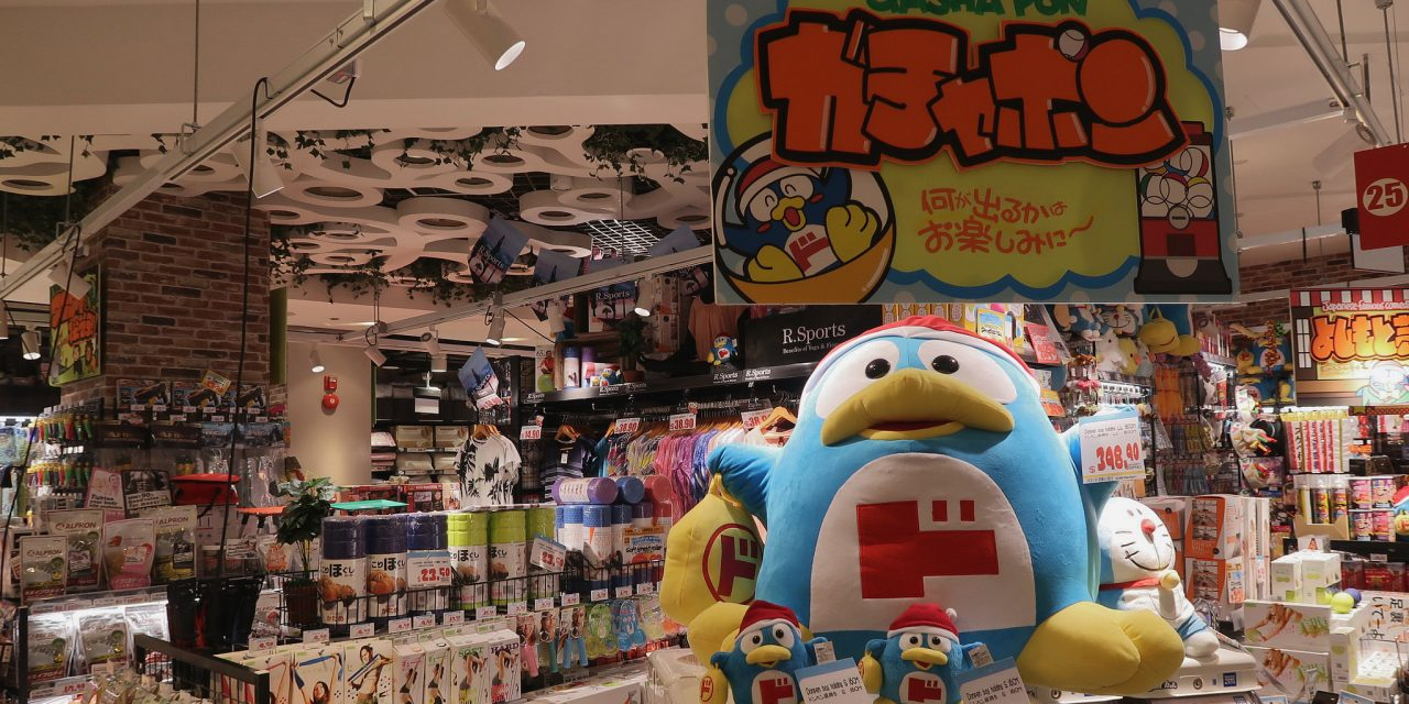 24-Hour Japanese Product Paradise Don Don Donki Opens First Ever Singapore Store At Orchard Central [IN PHOTOS]