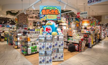 Don Don Donki lets you buy authentic Japanese meat and merchandise starting December 1 in Orchard Central