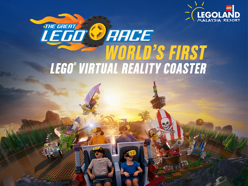 The Great LEGO Race: World's First LEGO Virtual Roller Coaster