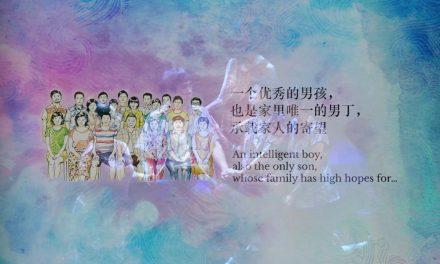 Lao Jiu: The Musical (2017)