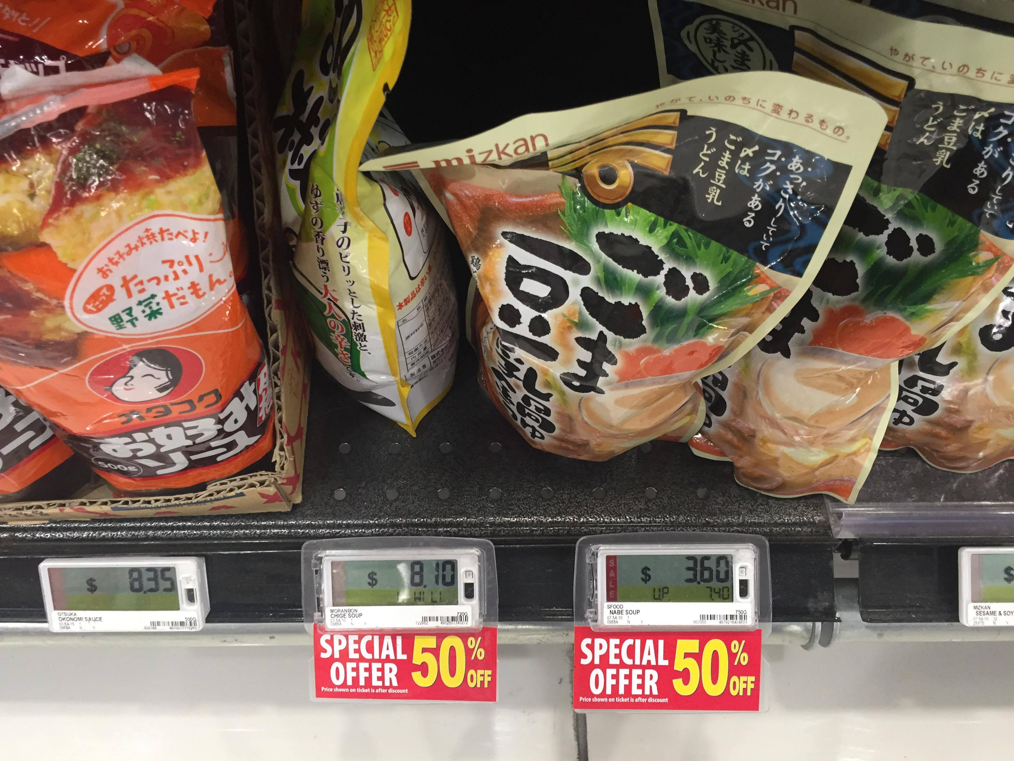 [PHOTO POST] The 50% OFF at Cold Storage Bugis Junction is REAL - Alvinology
