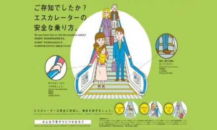 Tokyo Metro: Escalators Are For Standing, Not Walking