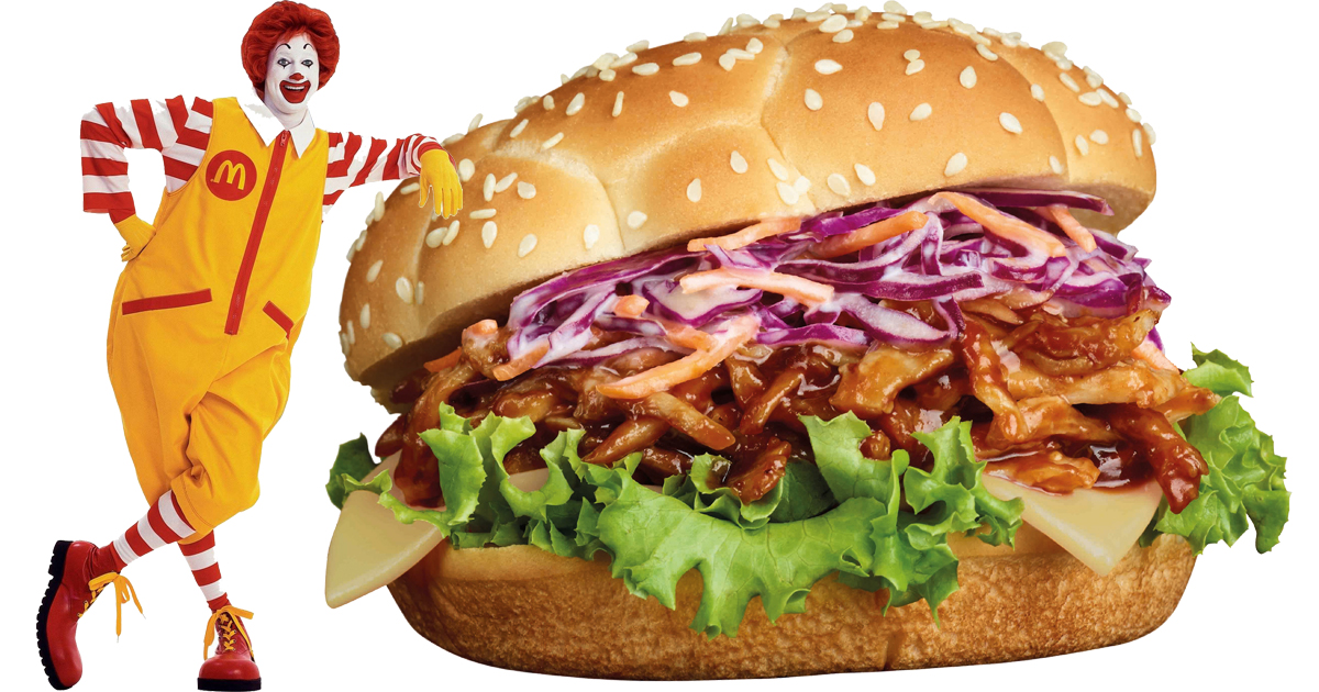 Grab a bite of McDonald's new favourite: BBQ Pulled Chicken Burger
