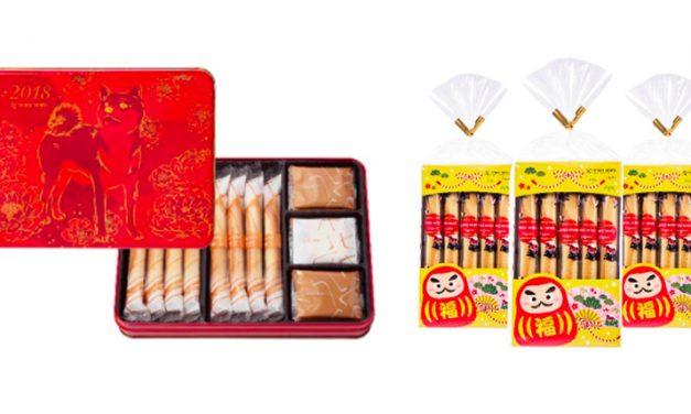 Yoku Moku Launches Chinese New Year Sets + GIVEAWAY