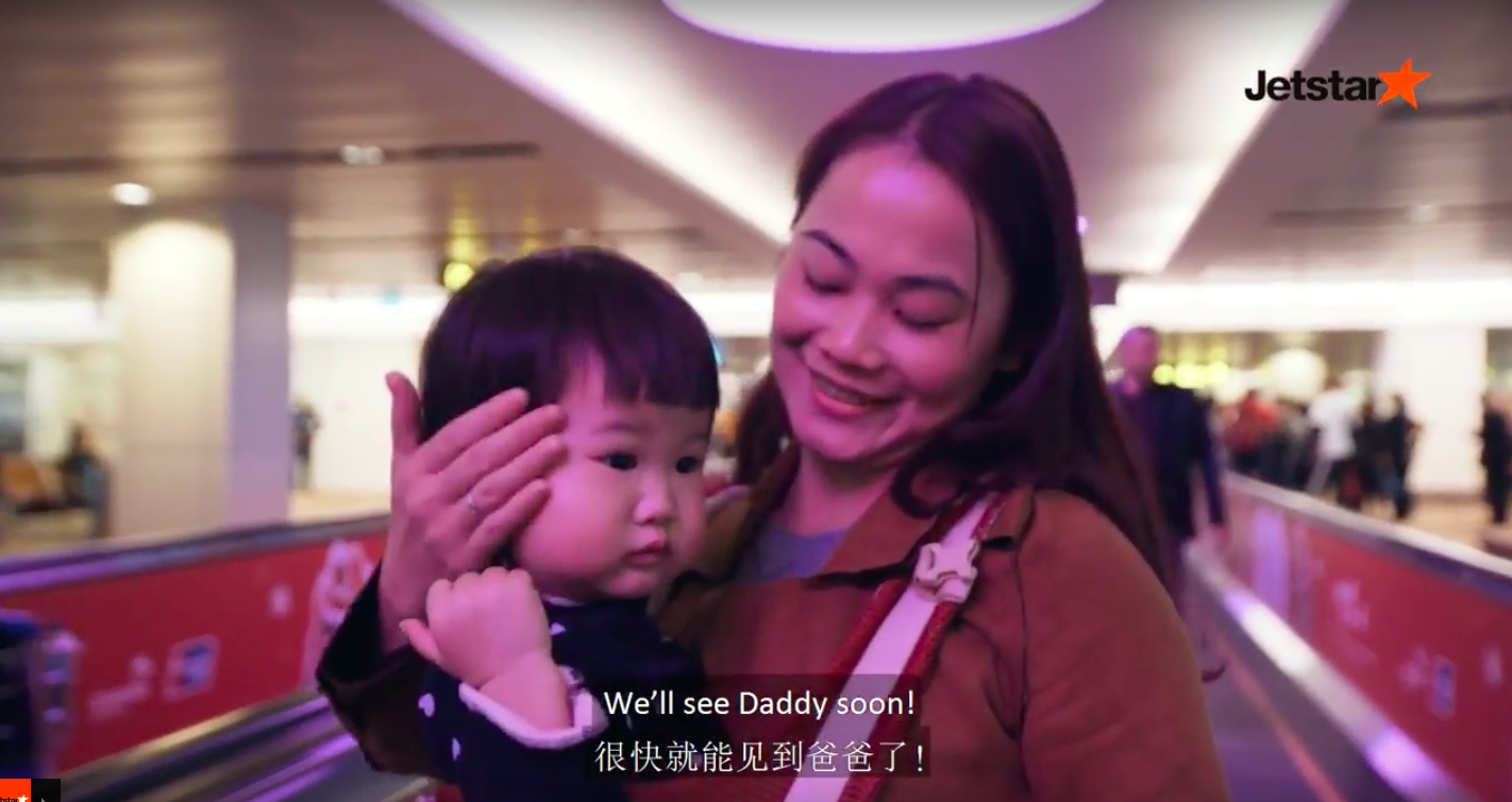 Ready your tissues because this Jetstar video is reuniting people for the Lunar New Year - Alvinology