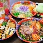 Sakae Sushi Yusheng Delivery – from just S$38.88, with salmon and abalone options