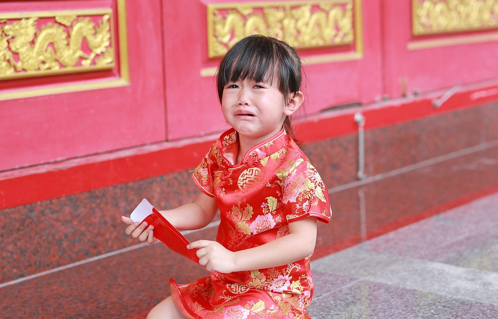 Is a $2 Ang Pao too low?