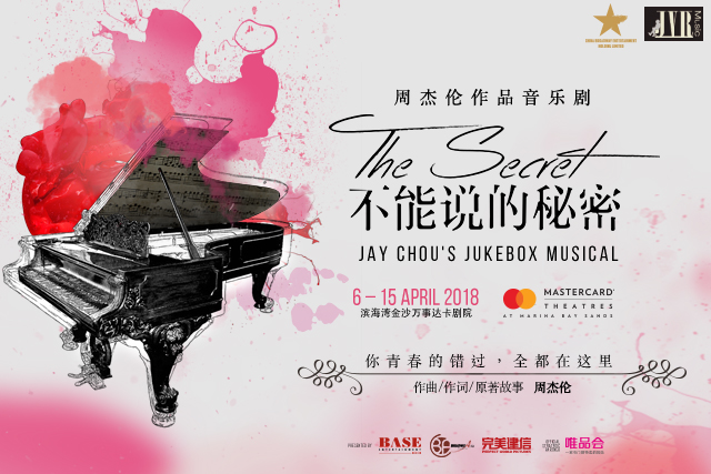 Jay Chou's movie, The Secret, premieres as a musical this April