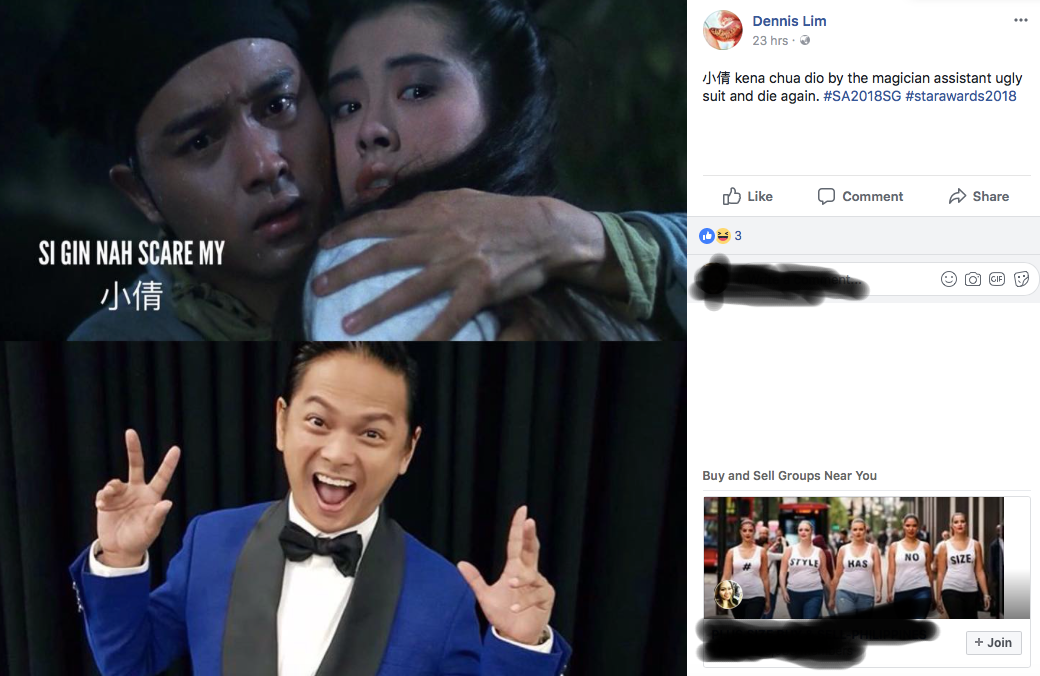 Dennis Lim is back to roast the fashion on the 2018 Star Awards red carpet - Alvinology