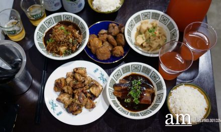 The Salted Plum – Taiwanese-style Izakaya with all dishes priced at S$5 or S$10 each