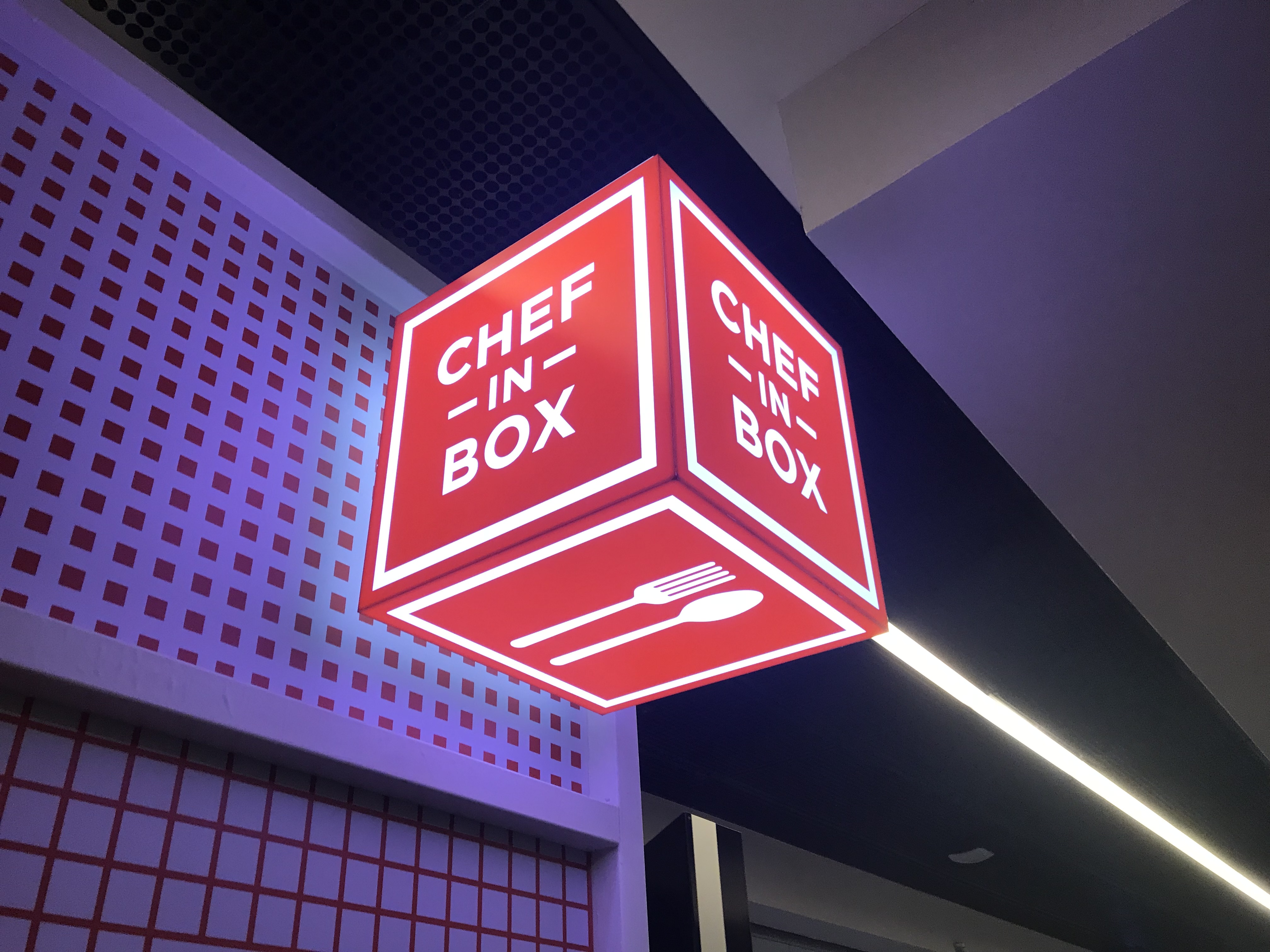 Enjoy World Class Food from Chef-In-Box Vending Machines! - Alvinology