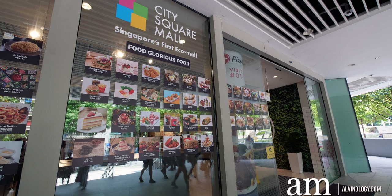 Shop Till You Drop Mall Review: City Square Mall – Singapore's First Eco-Mall