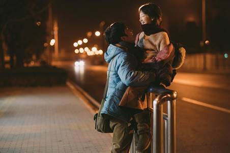 Netflix announces Film by First Time Director René Liu, Us & Them - Alvinology