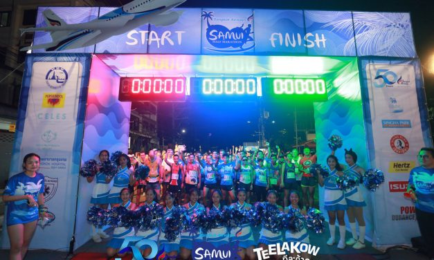 Join Bangkok Airways Boutiques Series 2018 to run at 7 beautiful destinations in Thailand