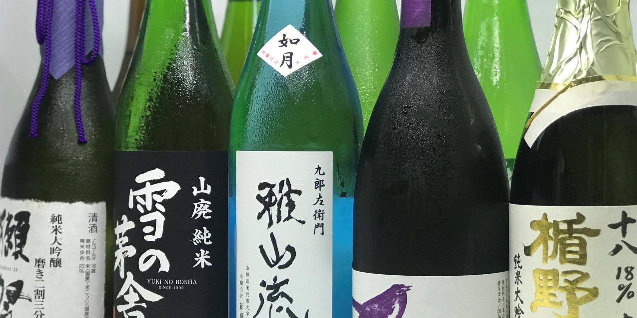 Sake Festival Singapore is back for sake lovers to enjoy premium and limited edition sake!