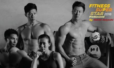 Fitness Super Star 2018 is here to talent search for local fitness enthusiasts!