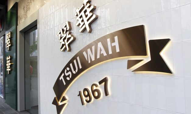 Tsui Wah now offers 4 new menu items for supper!