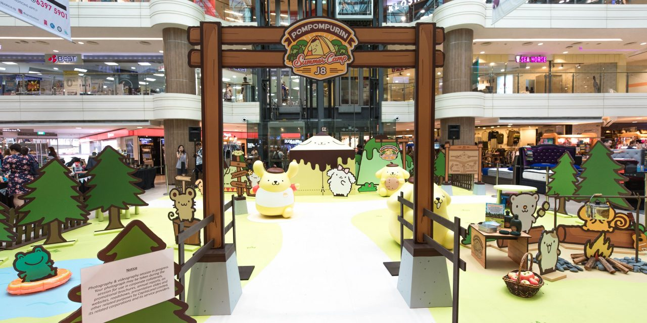 Pompompurin Just Wanna Have Fun: Junction 8 Welcomes Pompompurin On His Summer Camp Adventure