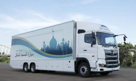 Japan prepares mobile mosque for Muslims attending the 2020 Olympics