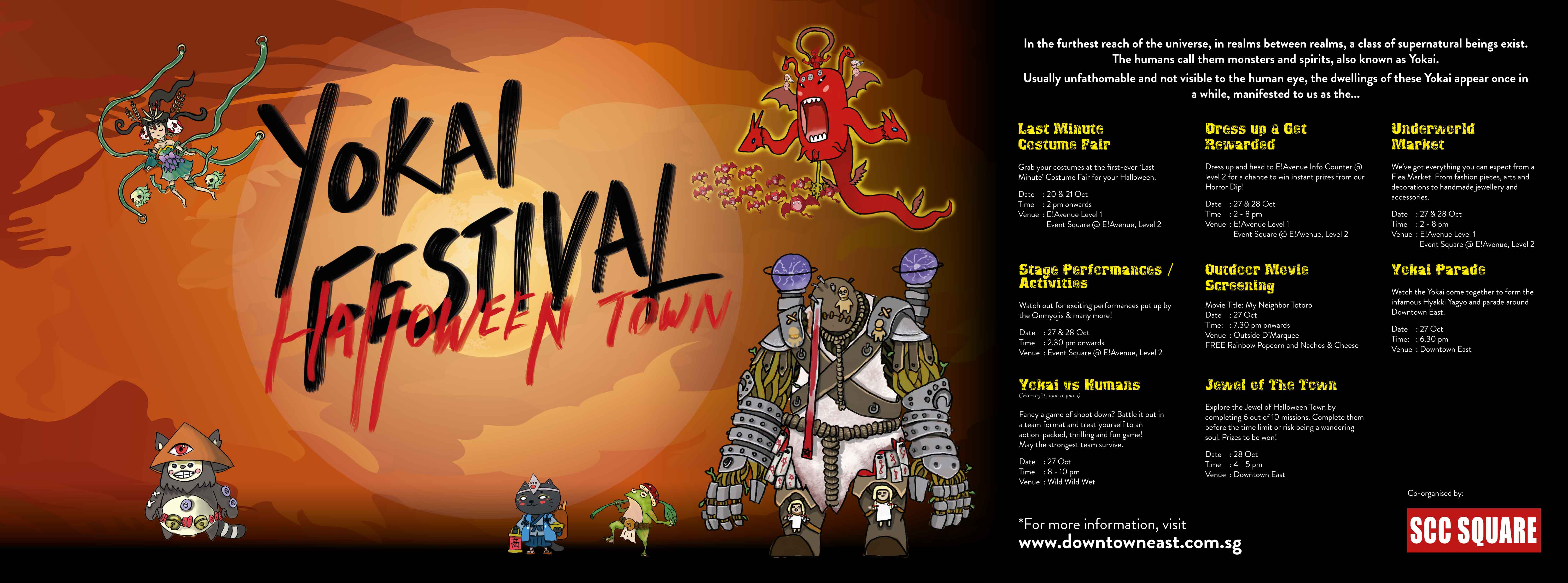 NTUC Downtown East invites you join the fun at Halloween Town: Yokai Festival - Alvinology