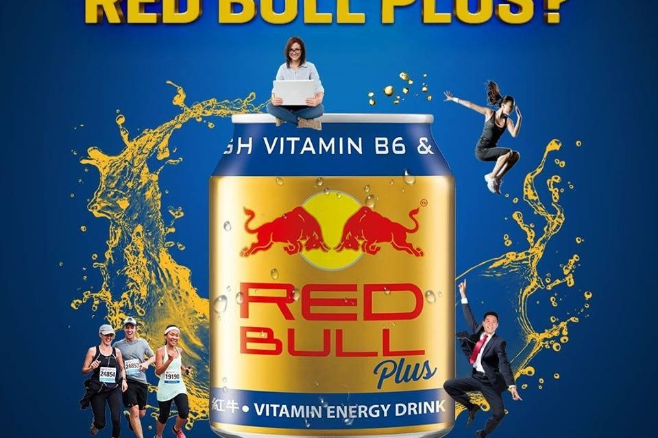 Introducing the new Red Bull Plus with added Vitamins and less sugar